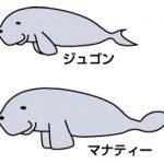 https://kids.gakken.co.jp/kagaku/keywords/070813.html