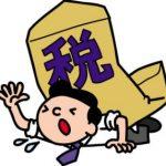 http://hensai2016.com/%E7%A8%8E%E9%87%91%E5%88%86%E7%B4%8D%E3%81%AE%E7%9B%B8%E8%AB%87/