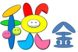 http://www.pref.kyoto.jp/chutan/zeimu/1330311354942.html