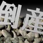 http://kigyo-ka.com/00278/