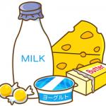 https://medical.nikkeibp.co.jp/leaf/mem/pub/di/column/soudan/201808/557613.html