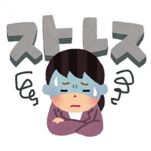https://www.kaigo-kyuujin.com/oyakudachi/break/27028/