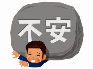 https://seniorguide.jp/article/1078837.html