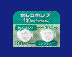 https://www.amel-di.com/medical/di/productDetail?productId=1467